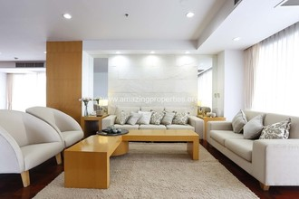 Located in the same area - The Grand Sethiwan Sukhumvit 24
