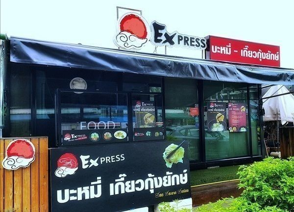 For Sale Business in Wang Thonglang, Bangkok, Thailand | Ref. TH-BOVBDFAX