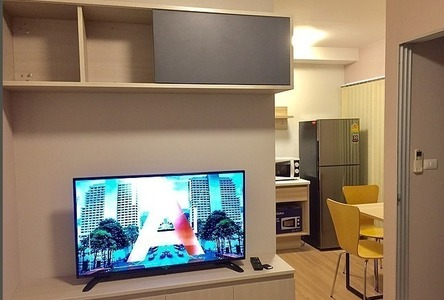 For Sale 1 Bed Condo in Lak Si, Bangkok, Thailand