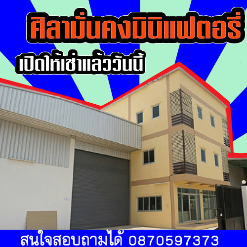 For Rent Warehouse 400 sqm in Khlong Luang, Pathum Thani, Thailand | Ref. TH-GCPWPEJQ