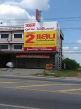 Located in the same area - Phatthana Nikhom, Lopburi