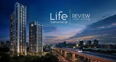 В том же районе - Life Sukhumvit 48