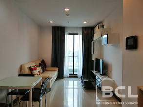 Located in the same building - Supalai Premier @ Asoke