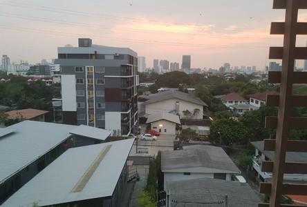 Продажа: Кондо 32 кв.м. в районе Chatuchak, Bangkok, Таиланд