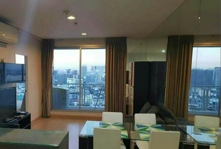 Продажа или аренда: Кондо с 2 спальнями возле станции MRT Lat Phrao, Bangkok, Таиланд