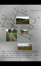 В том же районе - Mueang Nakhon Nayok, Nakhon Nayok