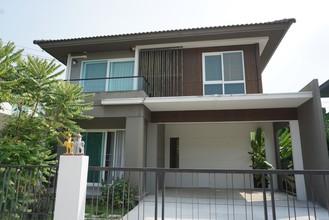 Located in the same area - Bang Sao Thong, Samut Prakan