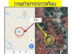 Located in the same area - Mueang Nakhon Phanom, Nakhon Phanom