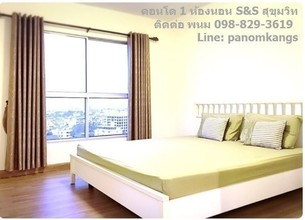 Located in the same area - S&S Sukhumvit