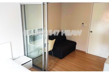 For Rent 1 Bed Condo in Bang Bua Thong, Nonthaburi, Thailand