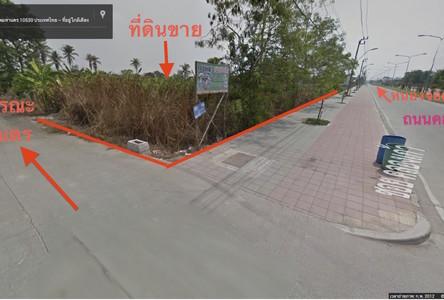 Продажа: Земельный участок 21 рай в районе Nong Chok, Bangkok, Таиланд