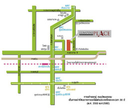 Located in the same area - Lumpini Place Rama IX - Ratchada