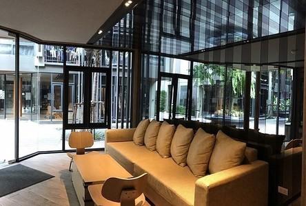Продажа: Кондо c 1 спальней в районе Bang Sue, Bangkok, Таиланд