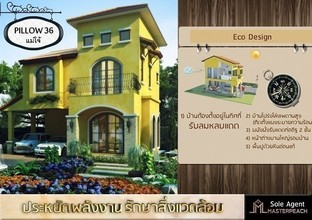Located in the same area - San Sai, Chiang Mai