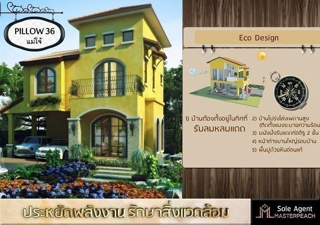 ขาย บ้านเดี่ยว 3 ห้องนอน สันทราย เชียงใหม่ | Ref. TH-YVKDVPWU