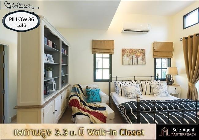 ขาย บ้านเดี่ยว 3 ห้องนอน สันทราย เชียงใหม่   Ref. TH-DGQYLINJ