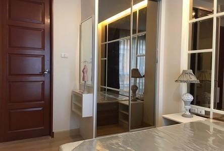 ขาย คอนโด 2 ห้องนอน ดินแดง กรุงเทพฯ