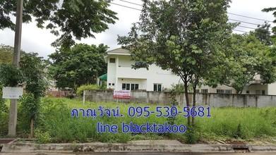 Located in the same area - Thawi Watthana, Bangkok