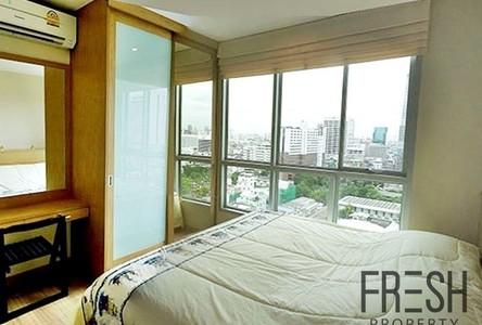 В аренду: Кондо c 1 спальней возле станции BTS Chong Nonsi, Bangkok, Таиланд