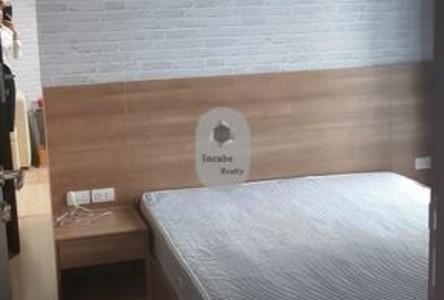 ขาย คอนโด 1 ห้องนอน ติด BTS ช่องนนทรี