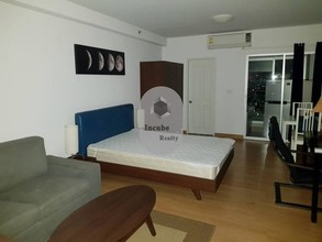 Located in the same building - Supalai Park Asoke - Ratchada