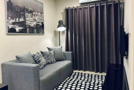 For Rent 1 Bed Condo in Pak Kret, Nonthaburi, Thailand