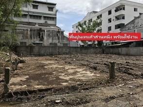 ตั้งอยู่บริเวณพื้นที่เดียวกัน - มีนบุรี กรุงเทพฯ