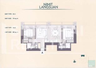 В том же здании - Nimit Langsuan