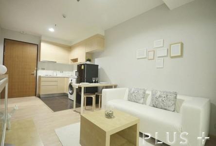 For Sale or Rent Condo 32.27 sqm Near BTS Asok, Bangkok, Thailand