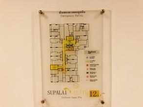 ตั้งอยู่ในอาคารเดียวกัน - ศุภาลัย เอลีท สาทร-สวนพลู
