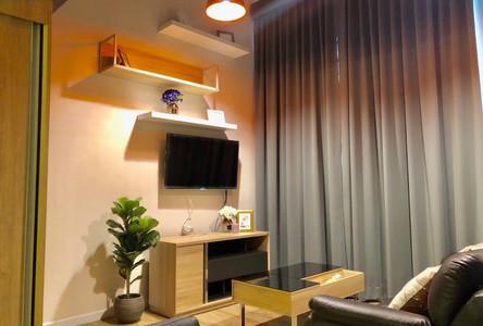 В аренду: Кондо c 1 спальней в районе Bueng Kum, Bangkok, Таиланд