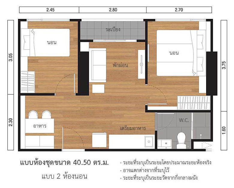 ลุมพินี สวีท เพชรบุรี-มักกะสัน - ขาย คอนโด 2 ห้องนอน ราชเทวี กรุงเทพฯ | Ref. TH-VTSNNTIC