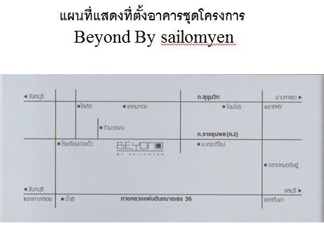 ขาย หรือ เช่า คอนโด 1 ห้องนอน เมืองระยอง ระยอง | Ref. TH-CMDETGNW