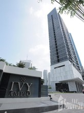 Located in the same area - Ivy Ampio