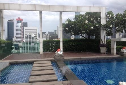Продажа: Кондо 30 кв.м. возле станции MRT Sam Yan, Bangkok, Таиланд
