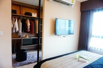 Located in the same area - Life Asoke