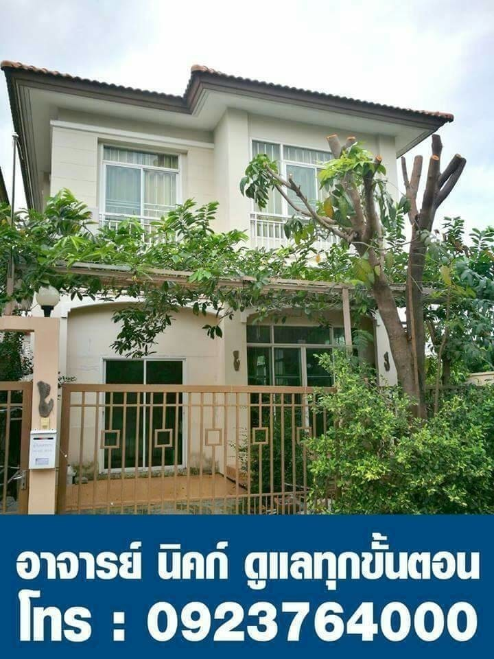 For Sale 3 Beds 一戸建て in Saphan Sung, Bangkok, Thailand | Ref. TH-DJQZMPZC