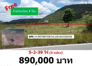 Located in the same area - Phatthana Nikhom, Lopburi
