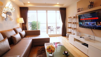 Located in the same area - 15 Sukhumvit Residences