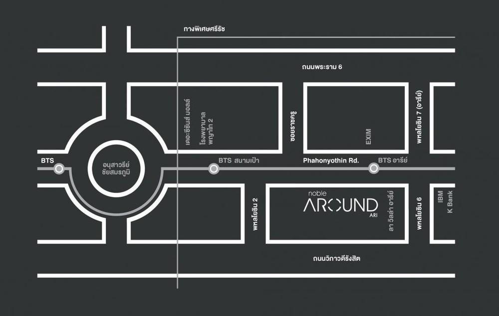 Noble Around Ari - For Sale 1 Bed Condo Near BTS Ari, Bangkok, Thailand | Ref. TH-DTSOQCUA