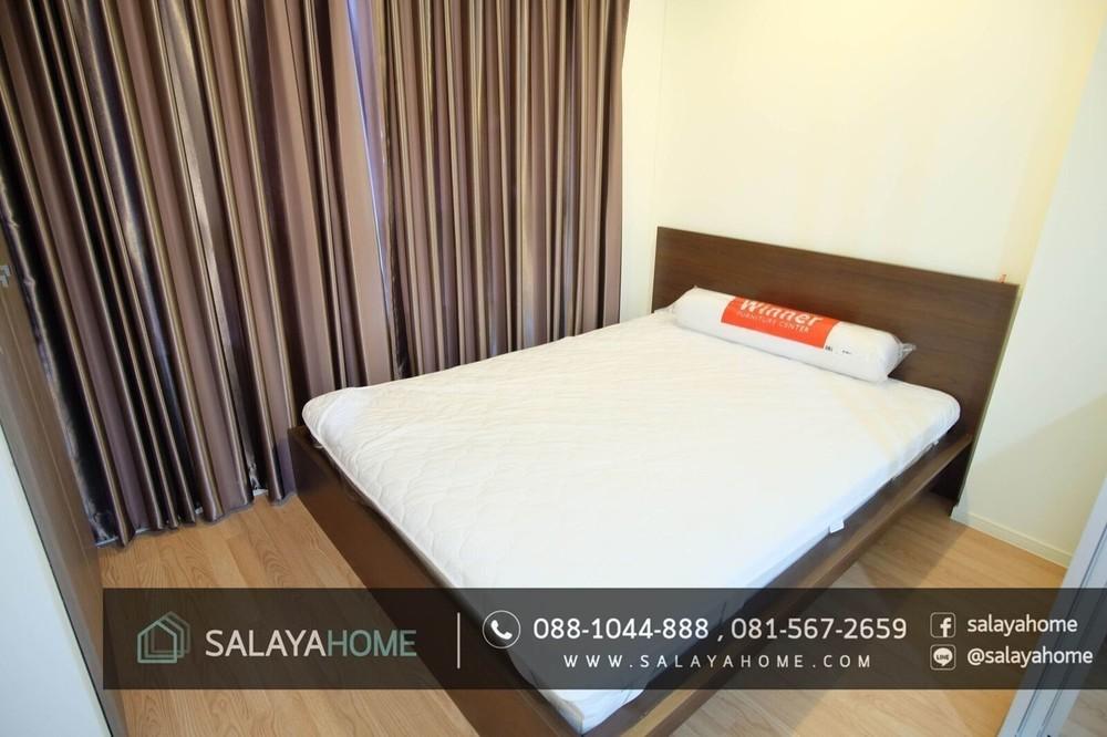 Lumpini Ville Ramkhamhaeng 60/2 - For Rent 1 Bed コンド in Bang Kapi, Bangkok, Thailand | Ref. TH-RDYESKPN