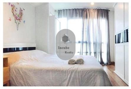 ให้เช่า คอนโด 1 ห้องนอน ห้วยขวาง กรุงเทพฯ