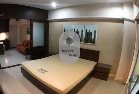 В аренду: Кондо c 1 спальней возле станции BTS Ari, Bangkok, Таиланд