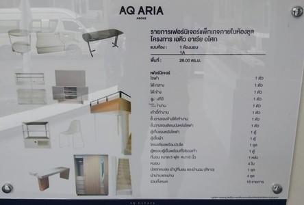 For Sale or Rent 1 Bed コンド Near MRT Phraram Kao 9, Bangkok, Thailand