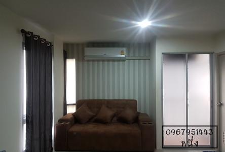For Rent Condo 24 sqm in Min Buri, Bangkok, Thailand