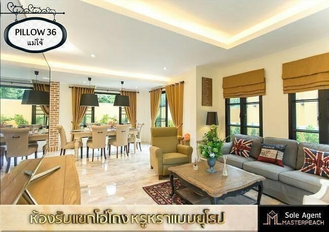 ขาย บ้านเดี่ยว 3 ห้องนอน สันทราย เชียงใหม่   Ref. TH-PGYVZVFA