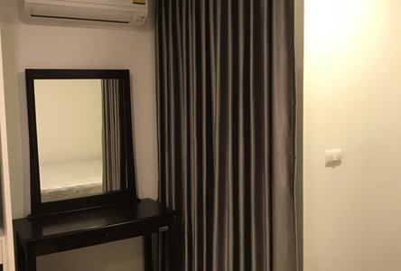 For Rent 1 Bed Condo in Bang Phlat, Bangkok, Thailand