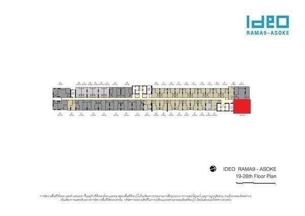 ไอดีโอ พระราม 9-อโศก - ขาย คอนโด 2 ห้องนอน ติด MRT พระราม 9 | Ref. TH-GLWGVTWN