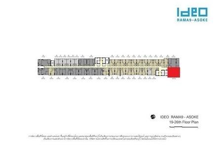 ขาย คอนโด 2 ห้องนอน ติด MRT พระราม 9