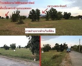 Located in the same area - Khok Samrong, Lopburi